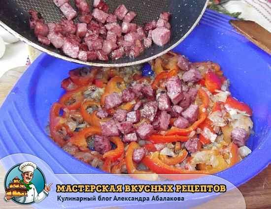 соединить колбасу и перец