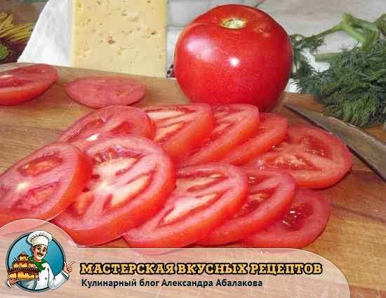 тонко нарезанные помидоры