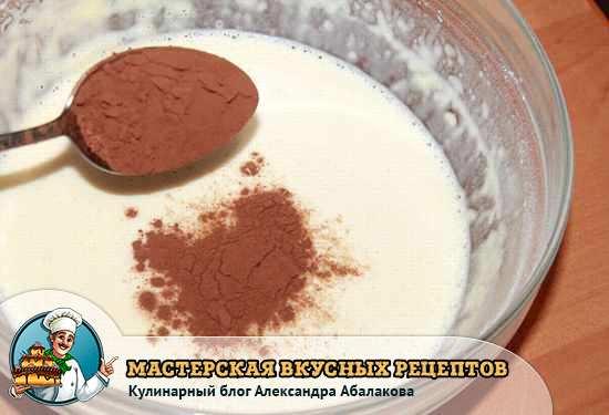 всыпать какао в тесто для блинов