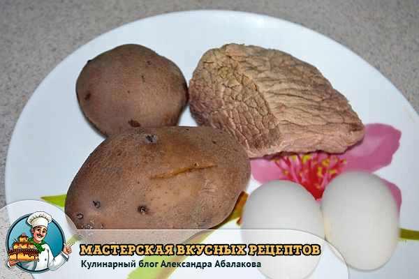 говядина яйца картошка