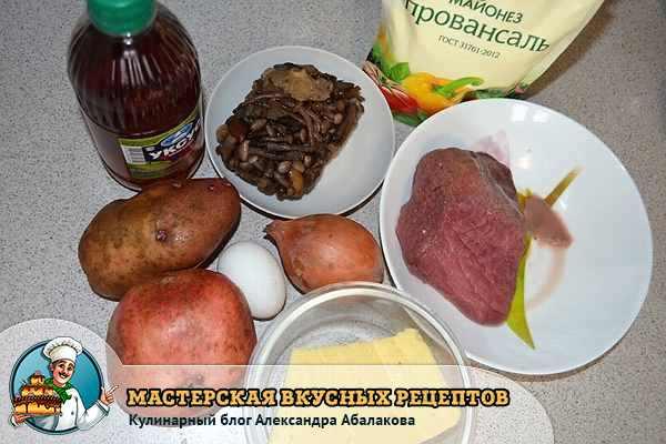 гранат мясо сыр грибы