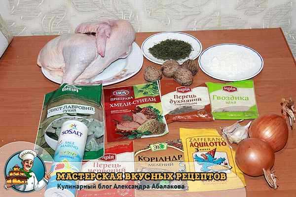 курица орехи лук специи