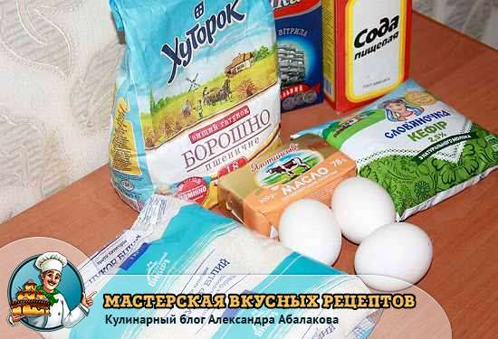 Печенье от юлии высоцкой рецепт