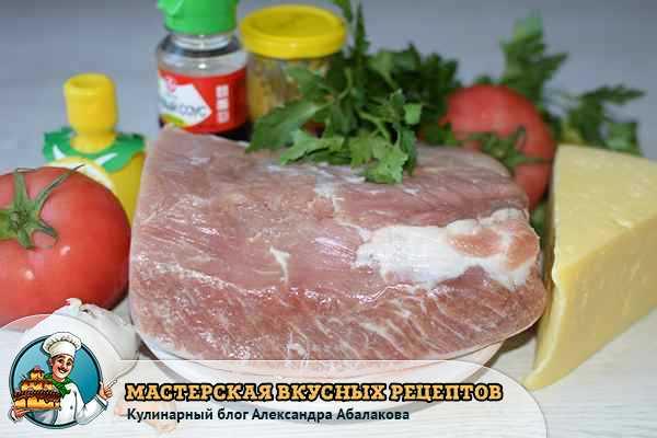 мясо свинины сыр помидор