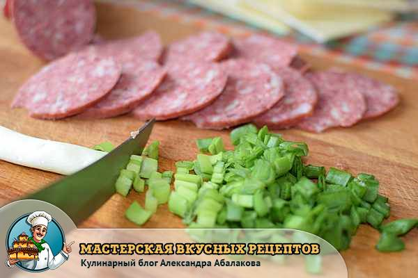 нарезаю лук и колбасу