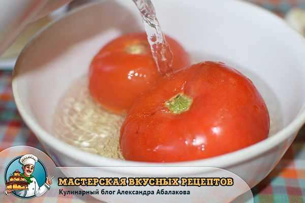 ошпарить два помидора