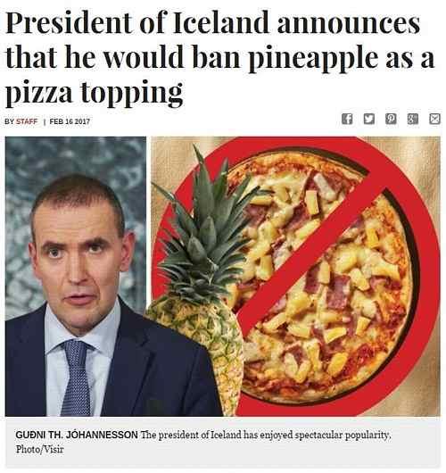 пицца президент