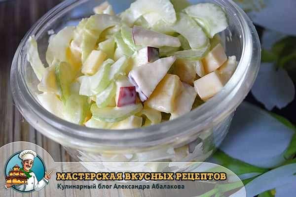 Салат с сельдереем стеблевым рецепты с фото