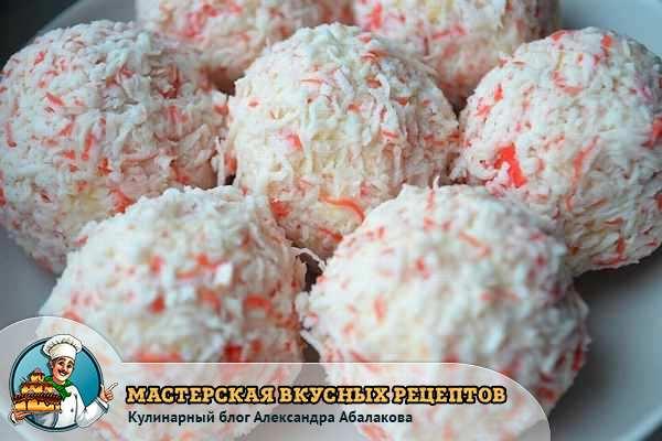 шарики из морепродуктов и сыра