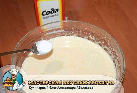 сода и кефирная смесь