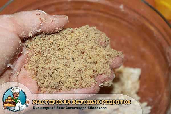соеденить орехи и овсяную смесь