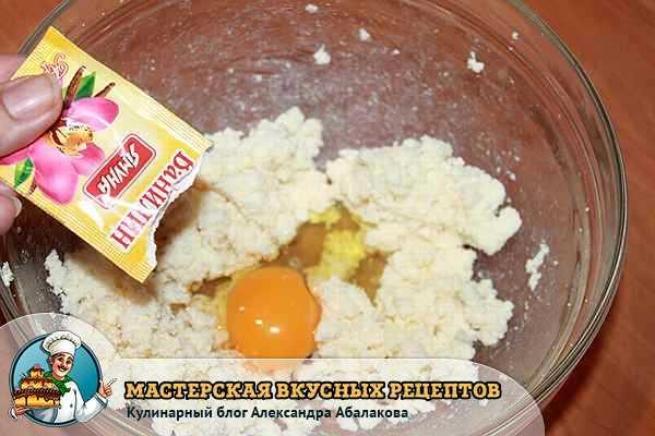 ванилин в яйцо и масло