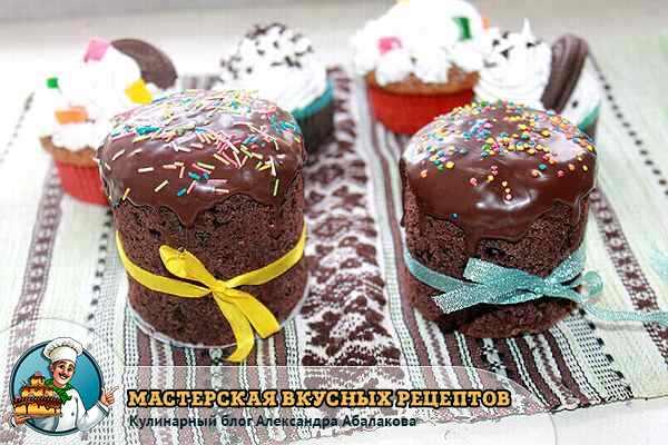 два шоколадных кулича