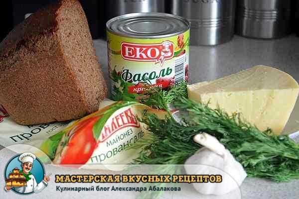 фаслоь сыр зелень майонез