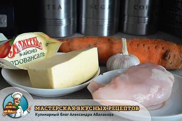 грудка морковь чеснок майонез