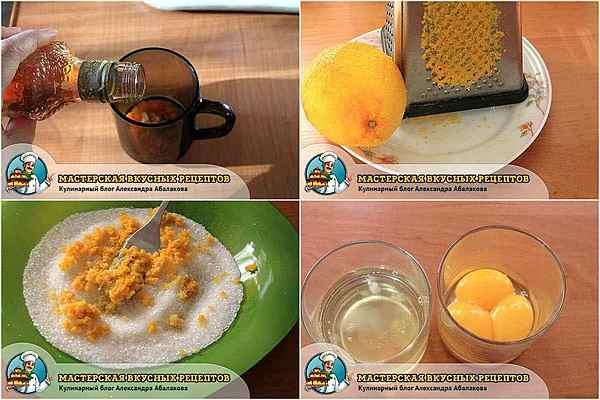 коньяк цукаты цедра апельсина