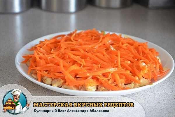 корейская морковь на грудке
