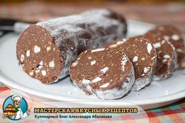 кусочки колбаски из печенья
