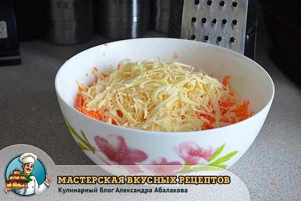 натертый сыр в моркови