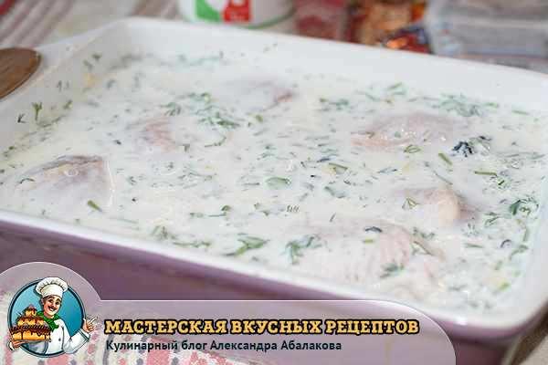 посуда с маринованной курицей