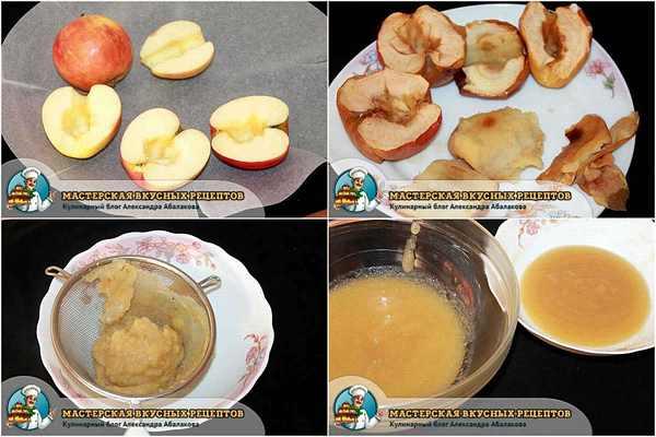 Рецепт зефира в домашних условиях из яблок и желатина