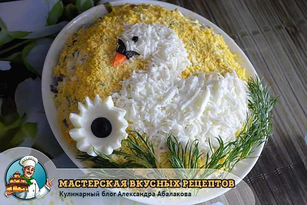 рецепт салата белый лебедь