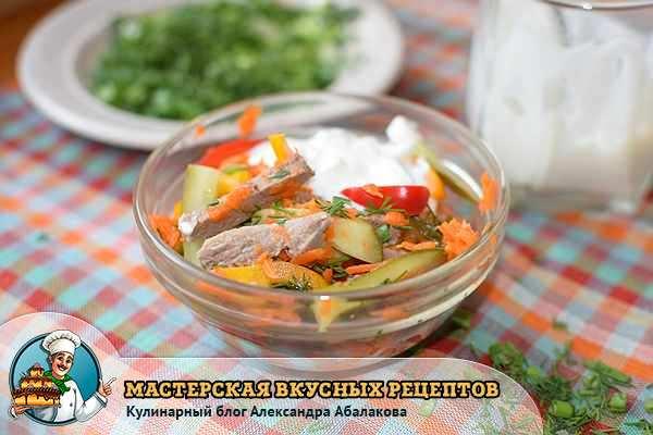 салат с сладким перцем и языком