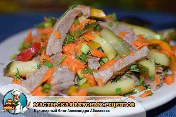 салат с соленым огурцом и языком