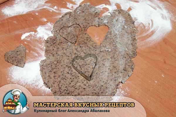 сердечки и шоколадного теста