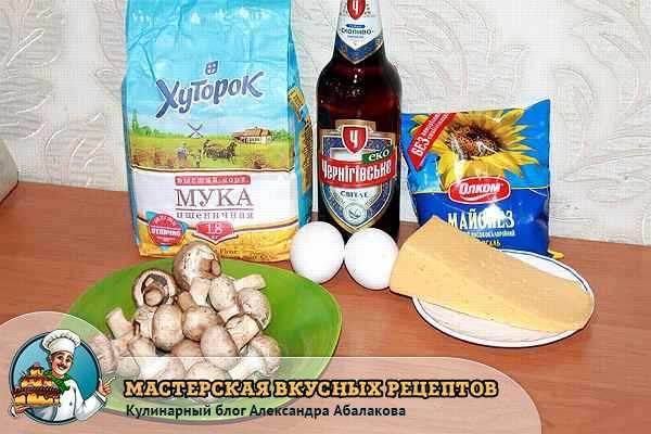 шампиньоны пиво яйца