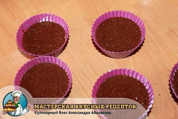 залить в формы шоколадную смесь