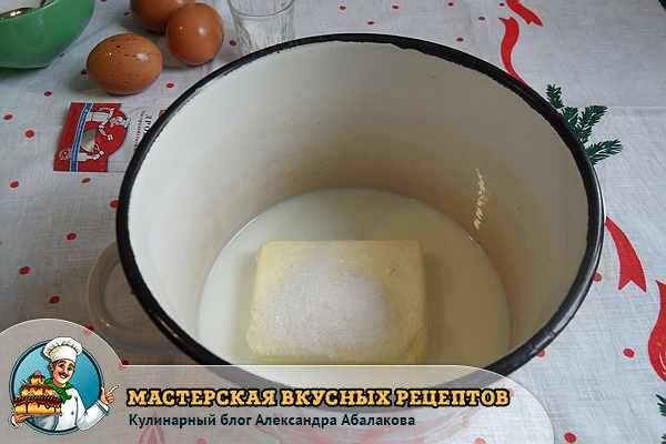 масло с молоком и сахаром