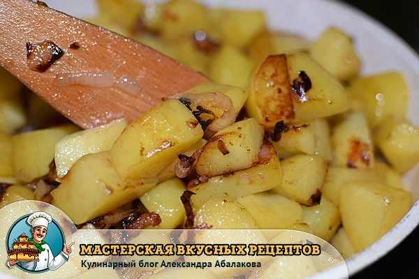 мешаю жареную картошку