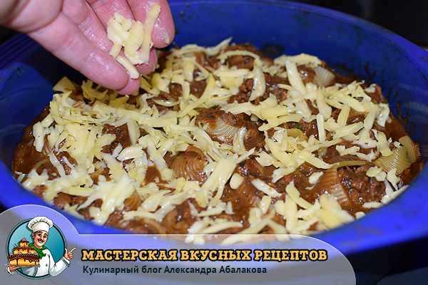 посыпать ракушки сыром
