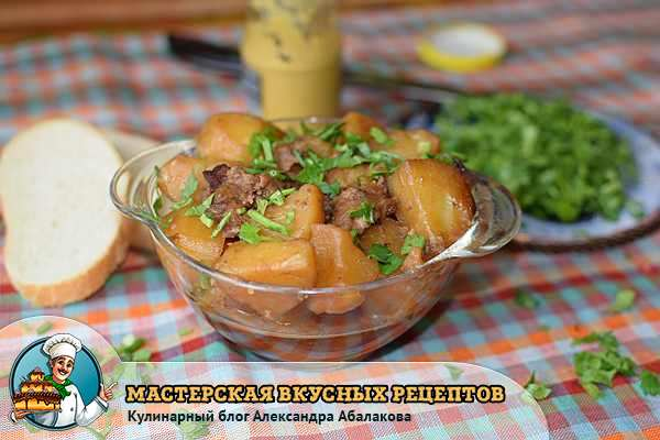 рецепт тушеной картошки