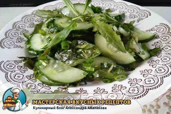 рецепты полезных салатов с сельдереем