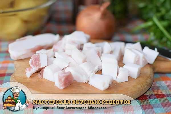 сало свиное кубиками