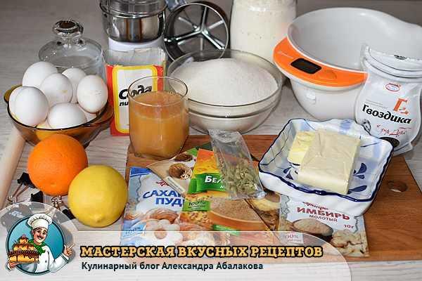 специи яйца мука масло весы