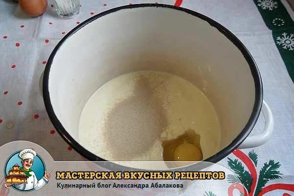 яйцо и дрожжи в молоке