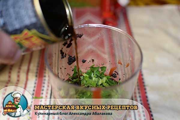 жидкость от маслин