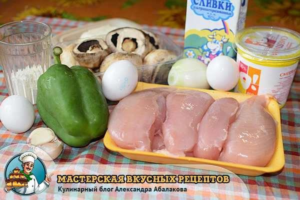 куриная грудка болгарский перец яйца