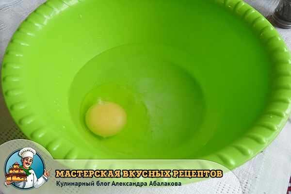 одно яйцо в зеленой миске