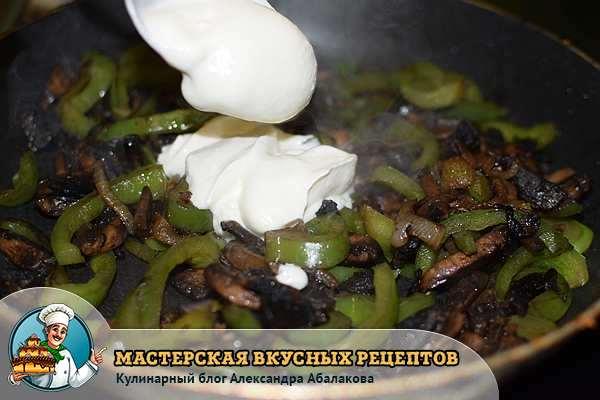 выложить в грибы и овощи сметану