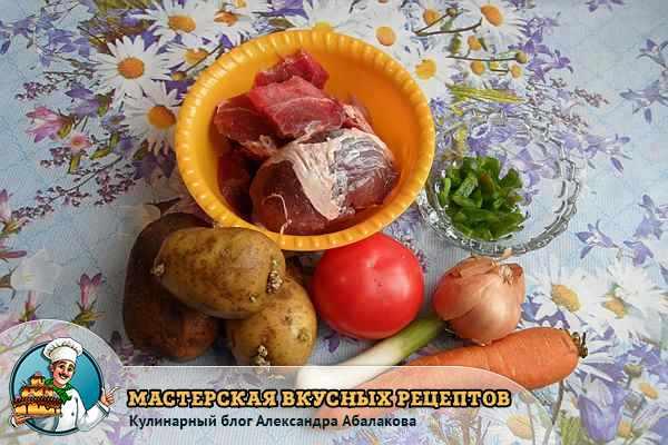 говядина картошка лук морковь