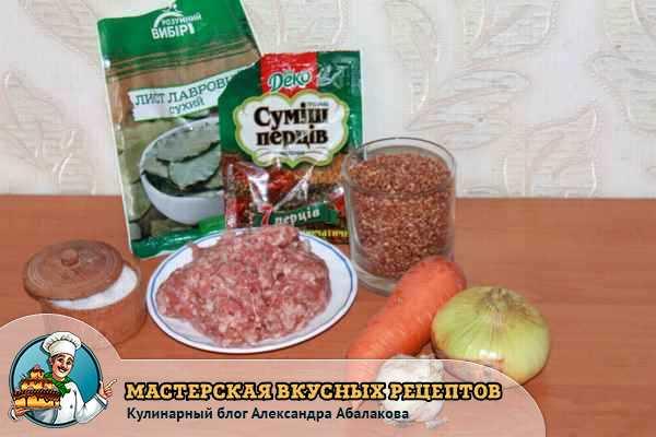 гречка фарш морковь лук