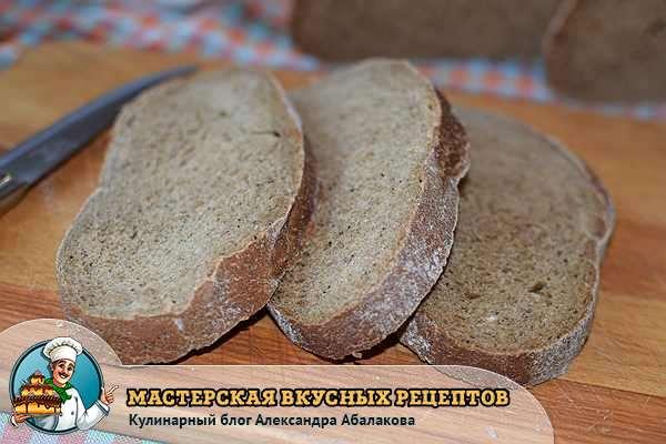 кусочки черного хлеба