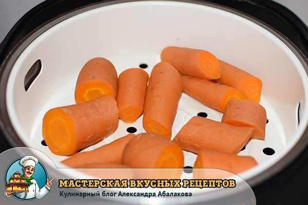 морковь приготовленная на пару