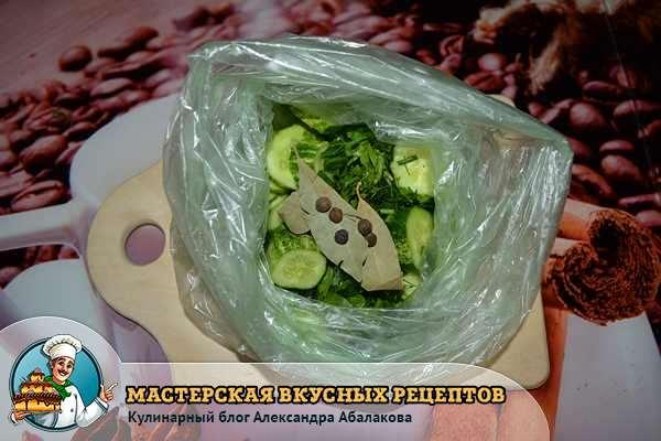 перец горошком и лавровый лист в пакете