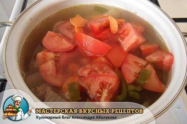 положить в кастрюлю помидоры