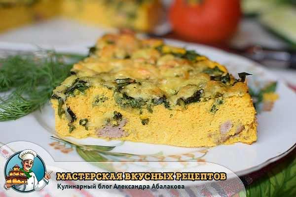 рецепт омлета со шпинатом и сыром